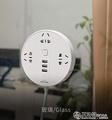 智慧多孔插座排插家用多功能帶開關usb插線板長5米線電源接線板