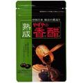 日本  YAZUYA 日本熟成香醋錠 430mg ×62球