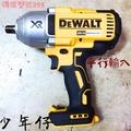 ✿少年仔❀得偉DEWALT 平行輸入(20V無刷強力衝擊板手) DCF899扭力高達950N