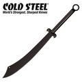 【詮國】Cold Steel - 中國抗戰大刀1055碳鋼版 / 附Cor-Ex刀鞘 Chinese War Sword / 97TCSMS