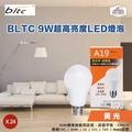 麗元BLTC 9W高效率超節能LED燈泡 (黃光)  超值24入組