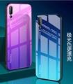 Huawei P30 Pro Mate 20 20Pro Gradient Phone Colorful Case Huawei P20 P20Pro