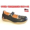 零碼 7號 Zobr 路豹 牛皮氣墊娃娃鞋6195 黑金色 ( 6系列) 特價890元 免運費
