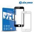 BLUE POWER Samsung Galaxy A8 Star 2.5D滿版 9H鋼化玻璃保護貼