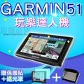 🔥破盤價🔥★送遮光罩+保護貼★ Garmin Drive51玩樂達人 5吋入門衛星導航機 GPS測速照相