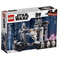 【W先生】LEGO 樂高 積木 玩具 STAR WARS 星際大戰 逃離死星 75229