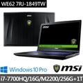 MSI微星15.6吋繪圖筆電 i7-7700/16G/256G+1T/M2200-4G (WE62-1849)