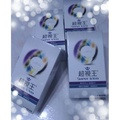 現貨【超視王】台灣綠蜂膠+葉黃素-60顆/盒