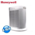 Honeywell True HEPA 抗敏Console系列8-16坪空氣清淨機 HPA-200APTW