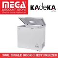 KADEKA KCF300 300L SINGLE DOOR CHEST FREEZER / LOCAL WARRANTY
