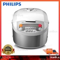 PHILIPS HD3038/35 RICE COOKER 1.8L
