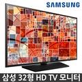 Samsung HG32NJ579 32-inch HD TV computer monitor BW