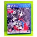 特典依官方公布 PS4 人中北斗 世界末 一般版 中文版