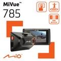 Mio MiVue™ 785 SONY 感光元件觸控 GPS行車記錄器《送16G+C10兩段式後視鏡支架+汽車掛勾》