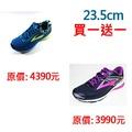 買一送一 23.5CM~BROOKS GHOST 10 BK1202461B422  + RAVENNA 8 慢跑鞋 1202381D454