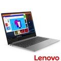 Lenovo YOGA S730 13吋筆電(i7-8565U/512G/16G