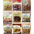 日本7-11 巧克力 餅乾 零嘴 梅干(現貨+預購)