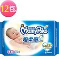 滿意寶寶溼紙巾 純水厚型溼巾補充包(80入×12包/箱)