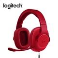 Logitech G433 競艷之耳 7.1聲道電競耳麥 火焰紅
