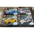 LEGO 75870 75871 75872 75873 Speed Champions 系列 四盒