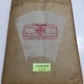 70年代 四川省灌縣茶廠 民族團結牌茯磚茶