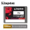 金士頓 Kingston SSDNow KC400 1TB 2.5吋 SATA-3 固態硬碟 (單碟包裝)