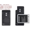 Panasonic VS-100 充電器 國際牌 VS100 御守機 座充 3.8V 萬用充