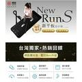 【限斗六自取】HY-20603A newrunS新平板跑步機(網路獨家升級款)