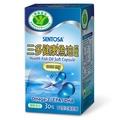 三多 健康魚油軟膠囊(1000mgx30粒/盒)x1
