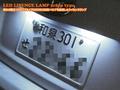 LED 許可證燈 (2 晶片 SMD) / 豐田 sienta MICK CORPORATION