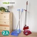 【YOLE悠樂居】小巧晶瑩掃把畚斗組#1026012(2入)居家地板清潔 除塵 掃帚 畚箕