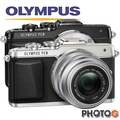 【分期零利率、送32G+副電】Olympus  E-PL7 + 14-42mm IIR 鏡頭   WIFI PEN Lite 元佑公司貨 EPL7