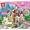 現貨 高積木 SY821 貝兒的魔法城堡 迪士尼 美女與野獸 公主 好朋友 37001 非 LEGO 41067