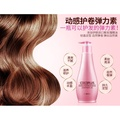 萊蔻彈力素250g 捲髮動感造型定型彈簧素 紫玫瑰精油髮雕 捲髮彈力素 清爽不油膩
