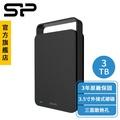 SP S06 3TB USB3.1 3.5吋外接式硬碟 直立式 把手設計 方便握取 節省空間 三面散熱 省電休眠 廣穎