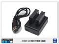 【免運費】GOPRO Hero4 雙槽充電器 AHDBT-401電池 充電器 USB充電 副廠 AHBBP-401