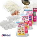 日本Richell 離乳食連裝盒 15 / 25 / 50ML 副食品盒 490709