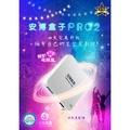 (台中手機GO) 安博盒子第五代 台灣加強版 安博PRO2 X950 藍芽版一年保固【歡迎自取】【現貨】【官方越獄版】