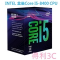 INTEL 盒裝Core i5-8400 I5 8400 / I5-8500 I5 8500 / I5-8600
