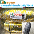 DURO ดูโร่ ยางนอกไม่ใช้ยางใน 140/70-14 TL