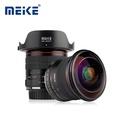 ◎相機專家◎ Meike 美科 手動 魚眼鏡頭 8mm f3.5 NIKON F CANON 單眼 APS-C 公司貨