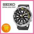 Seiko SRP639 SRP639K1 Prospex Shrouded Monster Baby Tuna 200M Driver Watch