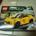 Lego 75870 樂高 賽車