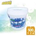 【潔然不同】韓國媽媽最愛泡沫炸彈清潔霸500g*2入(泡沫炸彈 馬桶 水管)