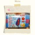 ☆晶晶☆【滿900元免運】台製700g垃圾袋(特大)85x75cm塑膠袋/環保垃圾袋/清潔袋
