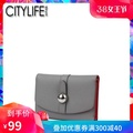 CITYLIFE Citylife Women's Wallet 2018 Spring New Style Cowhide Short Leather Wallet