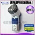 【Panasonic 國際牌 電動刮鬍刀 電鬍刀】ES-6850/ES6850
