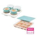 【2angels】矽膠副食品製冰盒+儲存杯120ml