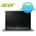 【Acer 宏碁】Swift 1 SF114-32-C5VB 14吋筆電 星光銀 【限量送品牌行動電源】【三井3C】