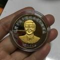 千禧年總統候選人陳水扁紀念幣
